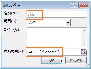 名 エクセル 取得 シート 関数 シート名をセルに表示する -MID